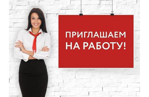 Удаленная работа в интернет магазине вакансии екатеринбург услуги фрилансера по 500 руб