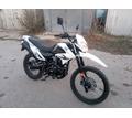 продам мотоцикл Зид эндуро - Мотоциклы в Феодосии