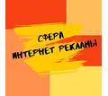 Оператор  -  консультант - Без опыта работы в Черноморском