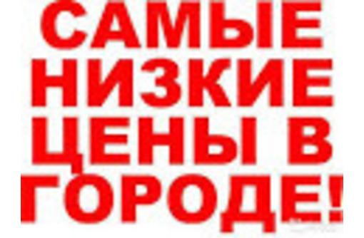 Срочная прочистка канализации Севастополь, фото — «Реклама Севастополя»
