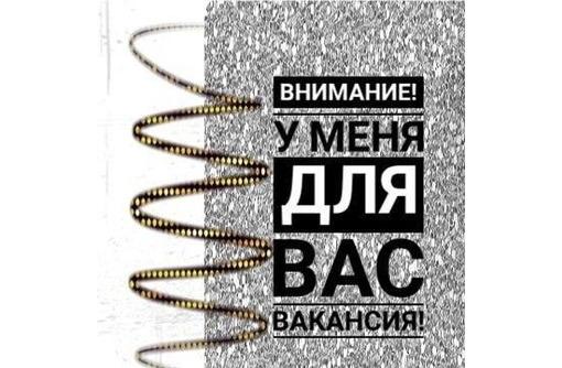Активным и людям ! Интернет занятость, фото — «Реклама Армянска»