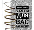 Активным и людям ! Интернет занятость - Без опыта работы в Армянске