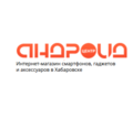 """Андройд-центр""  Интернет-магазин - Продажа в Севастополе"