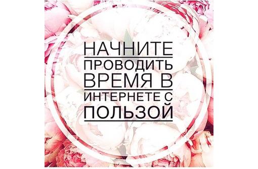 Менеджер на удаленную работу, подработку, фото — «Реклама Севастополя»