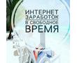 Адмистратор интернет-магазина, фото — «Реклама Севастополя»