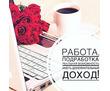 Менеджер по продажам и рекламе, фото — «Реклама Севастополя»