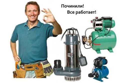 Чистка, ремонт, обвязка скважин в Севастополе., фото — «Реклама Севастополя»