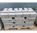 Опорная подушка ОП 2 размера 0,30х0,20х0,09 м, серия 3.006.1-8 - ЖБИ в Крыму