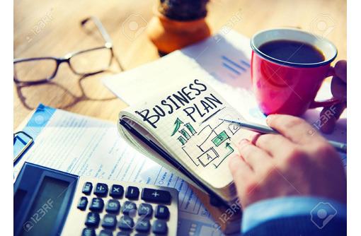 Дополнительный доход работая дома., фото — «Реклама Севастополя»