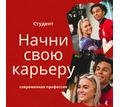 Администратор интернет-магазина - Управление персоналом, HR в Севастополе