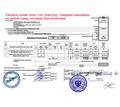 НДС с подтверждением, бухгалтерские услуги - Бухгалтерские услуги в Крыму