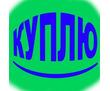 Выкуп строительных лесов и вышек тур со стройплощадок., фото — «Реклама Севастополя»
