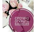 Менеджер (подработка на дому) - Работа для студентов в Севастополе