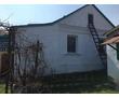 Продажа 4-х комнатного дома 69 м2, г. Белогорск, ул. Виноградная, фото — «Реклама Белогорска»