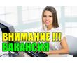 Дистанционная работа в онлайн магазине, фото — «Реклама Феодосии»