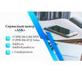 Ремонт ноутбуков и компьютерной техники - Компьютерные услуги в Крыму