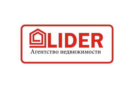 Менеджер в Агентство Недвижимости Лидер, фото — «Реклама Севастополя»