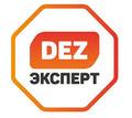 Дезинфекция. Услуги профессионального дезинфектора. Уничтожаем насекомых, грызунов, микроогрганизмы - Клининговые услуги в Черноморском
