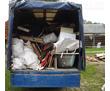 НЕДОРОГИЕ грузоперевозки.ГРУЗЧИКИ.Вывоз мусора,веток,колючек.ДОСТАВКА пианино,мебель.Без выходных, фото — «Реклама Севастополя»