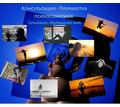 Избавлю от панических атак, чувства вины, злости, стыда - Психологическая помощь в Симферополе
