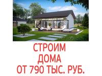 Строительство домов из камня под «ключ» в Севастополе – СК «Вавилон»: возведем дом вашей мечты! - Строительные работы в Севастополе