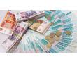 Долгосрочные займы без залога. Рефинансирование., фото — «Реклама Красноперекопска»