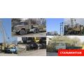 Монтажные краны МКГ-40 и МКГ-20 (7 единиц), авто краны. - Услуги в Симферополе