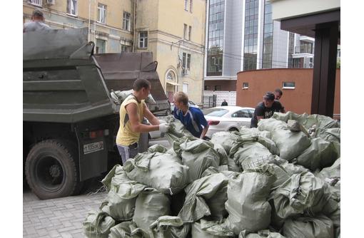 Вывоз мусора, уборка чердаков подвалов, строительный бытовой хлам.Без выходных, фото — «Реклама Севастополя»