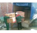 Вывоз мусора, грузоперевозки, переезды, доставка, грузчики.Без выходных - Грузовые перевозки в Севастополе