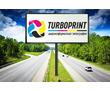 Постер 6х3м. для бигборда, фото — «Реклама Севастополя»