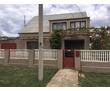 Продам уютный, теплый дом., фото — «Реклама Армянска»