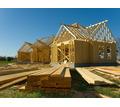 Строительство домов под ключ. - Строительные работы в Крыму