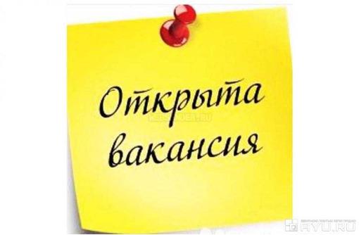 Менеджер по закупкам (упаковка), фото — «Реклама Севастополя»