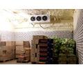 Овощные Холодильные Камеры с установкой. Доставка Гарантия. - Продажа в Саках