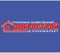 Администратор торгового зала - Руководители, администрация в Севастополе