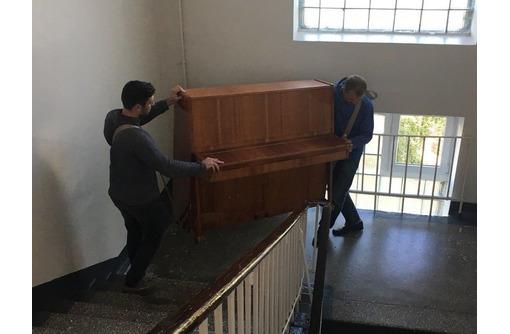 Грузоперевозки.Вывоз мусора.Перевозим пианино,разную мебель.Услуги грузчиков.НЕДОРОГО!!!Без выходных, фото — «Реклама Севастополя»