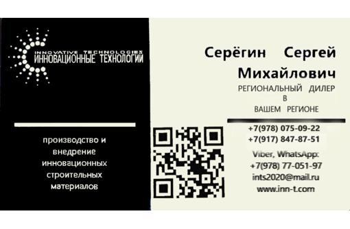 Cверхтонкая жидкая теплоизоляция RE-THERM Гидроизоляционное покрытие R-COMPOSIT, фото — «Реклама Севастополя»
