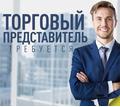 Ищем партнёров, желающих работать с Китаем - Менеджеры по продажам, сбыт, опт в Севастополе