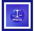 Юрист в Севастополе - помощь по работе с землей и недвижимостью: выгодные условия! - Юридические услуги в Севастополе