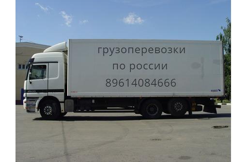 Междугородние перевозки грузов до 5 тонн из Алупки по РФ, фото — «Реклама Алупки»
