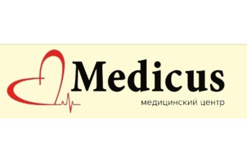 "Медицинский центр "" Medicus "", фото — «Реклама Севастополя»"