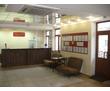 Приглашаем на работу администратором в гостиницу Зюйд город Севастополь, фото — «Реклама Севастополя»