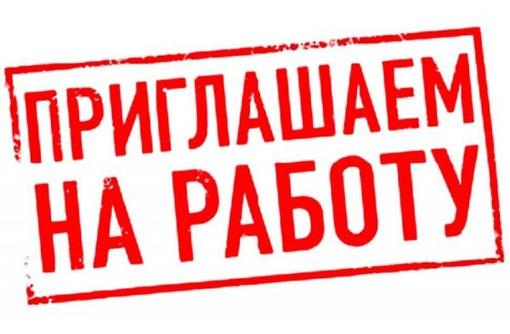 Требуется Помощник Менеджера по Маркетингу., фото — «Реклама Севастополя»