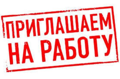Приглашаем на работу Помощника SMM менеджера, фото — «Реклама Севастополя»