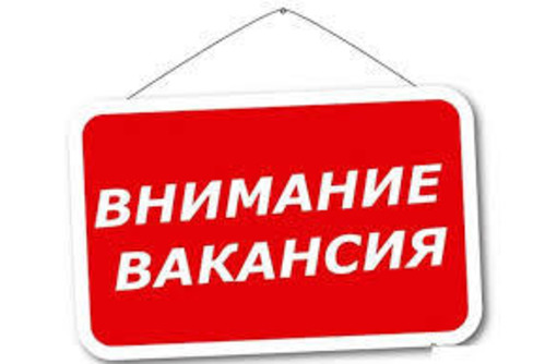 Требуется Уборщик /ца в ТЦ Добрострой, фото — «Реклама Севастополя»