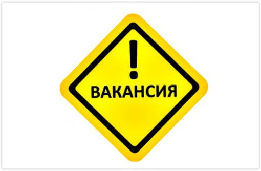 Требуется администратор 1С, фото — «Реклама Севастополя»