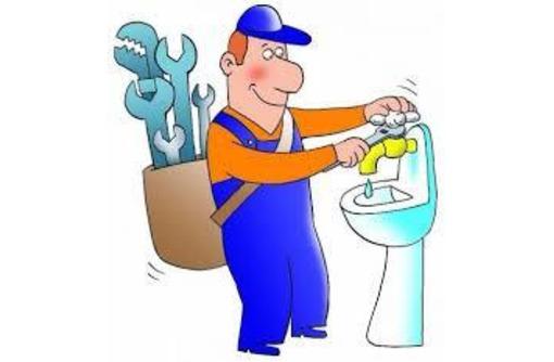 Аварийная сантехническая служба. Услуги сантехника. Прочистка, ремонт канализации, водопровода, фото — «Реклама Алушты»