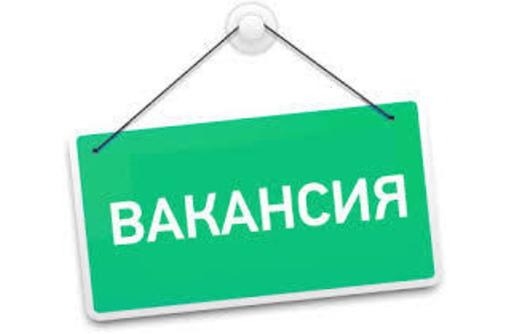 Требуется Помощник менеджера по снабжению в компанию Добрыня-Дар, фото — «Реклама Севастополя»
