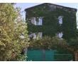 Купить Дом в Севастополе, фото — «Реклама Севастополя»