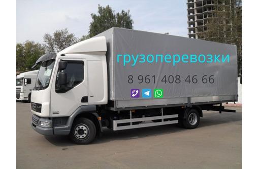 Междугородние грузоперевозки Армянск, фото — «Реклама Армянска»